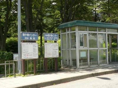 駒ヶ根ICバス停