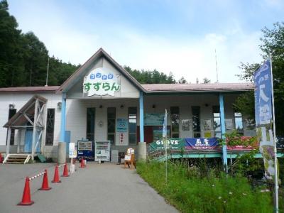 富士見パノラマ山麓駅