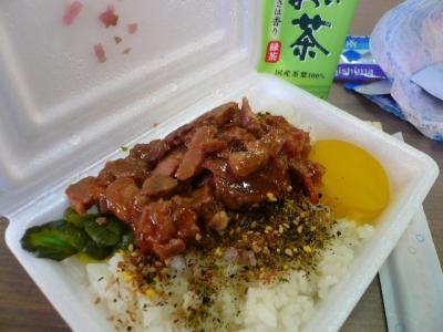 朝食レトルト牛丼