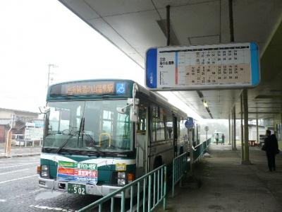 近鉄湯の山駅