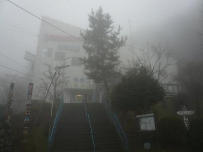 金剛山ロープウェイ千早駅