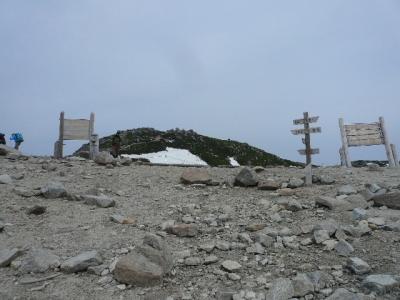 乗越浄土から中岳