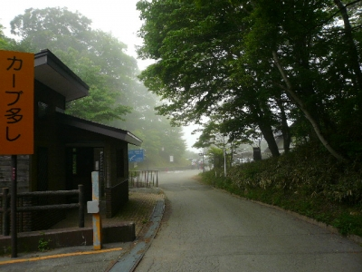 上日川 第二駐車場