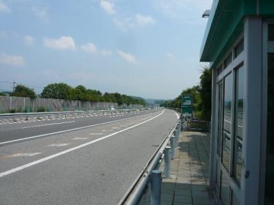 中央道茅野 BS