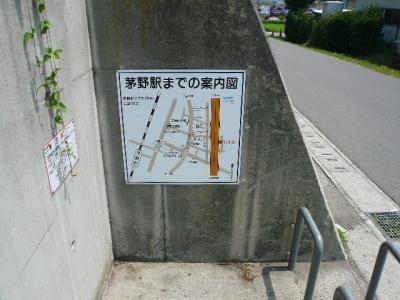 茅野駅への看板