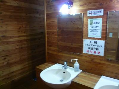 オーレン小屋 トイレ
