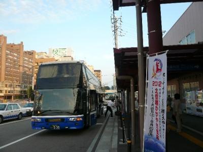 ドリーム金沢 富山駅
