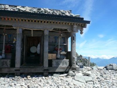 雄山山頂神社