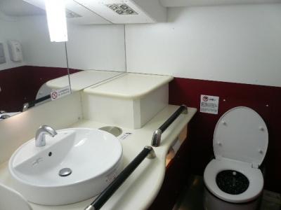 プライムトイレ