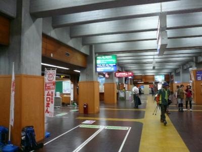 室堂ターミナル