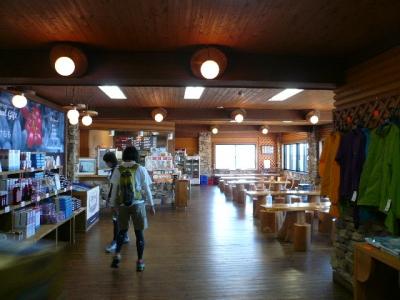 北八ヶ岳山頂駅