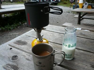 山コーヒーセット