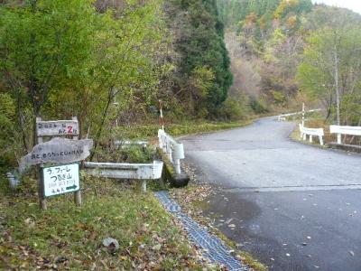 剣山ドライブウェイ