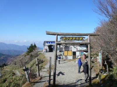 西島駅 剣山リフト