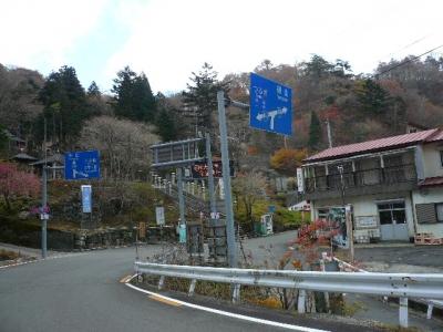 剣山リフト前交差点