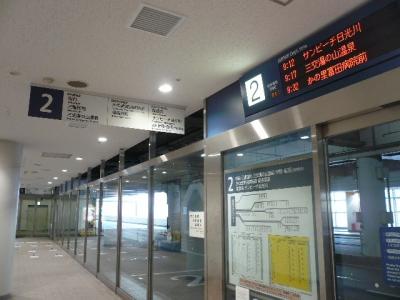 名鉄バスターミナル