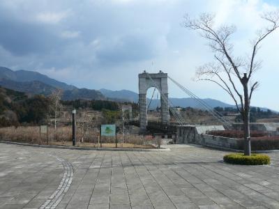 秦野戸川公園大橋