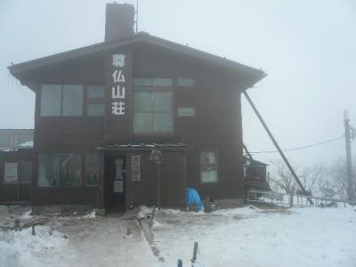 尊仏山荘外観_雪