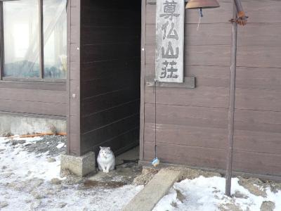 尊仏山荘入口