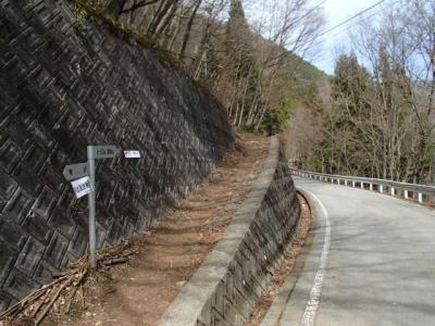 雲取山登山道入口