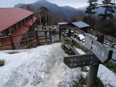 雲取山荘へ到着