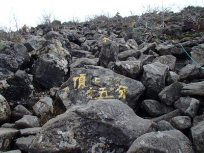 山頂までの岩場