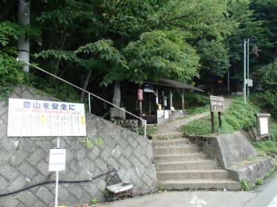 夜叉神峠登山口
