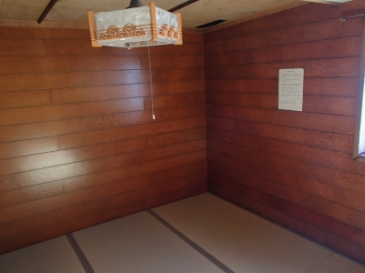 白馬山荘部屋