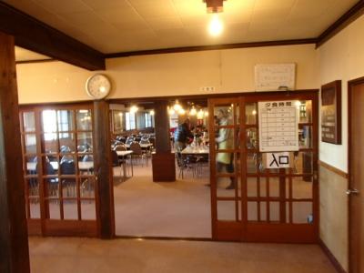 白馬山荘食堂