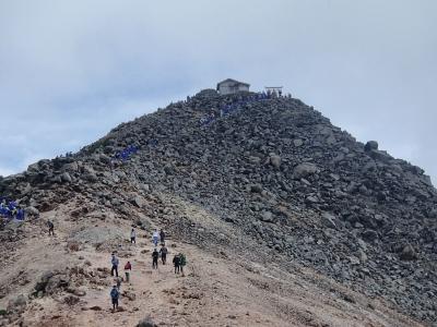 蚕玉岳から剣が峰方面