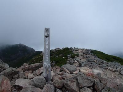 魔王岳山頂