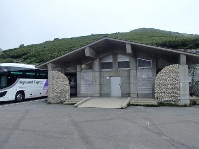 畳平_公共トイレ