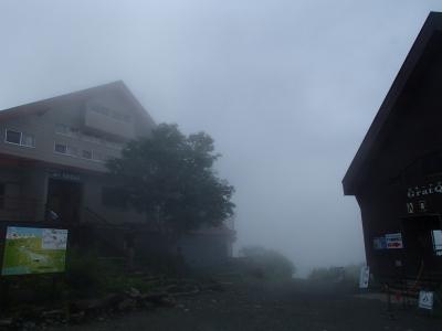 八方池山荘 外観