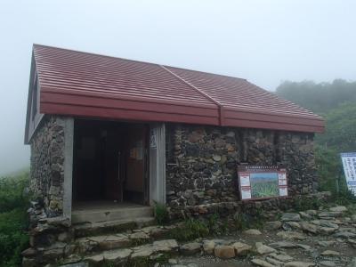 八方池山荘 外トイレ