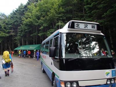 北沢峠 バス到着