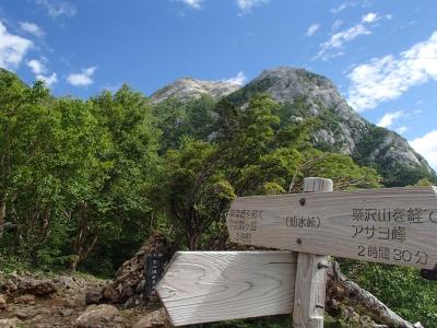甲斐駒ケ岳 仙水峠