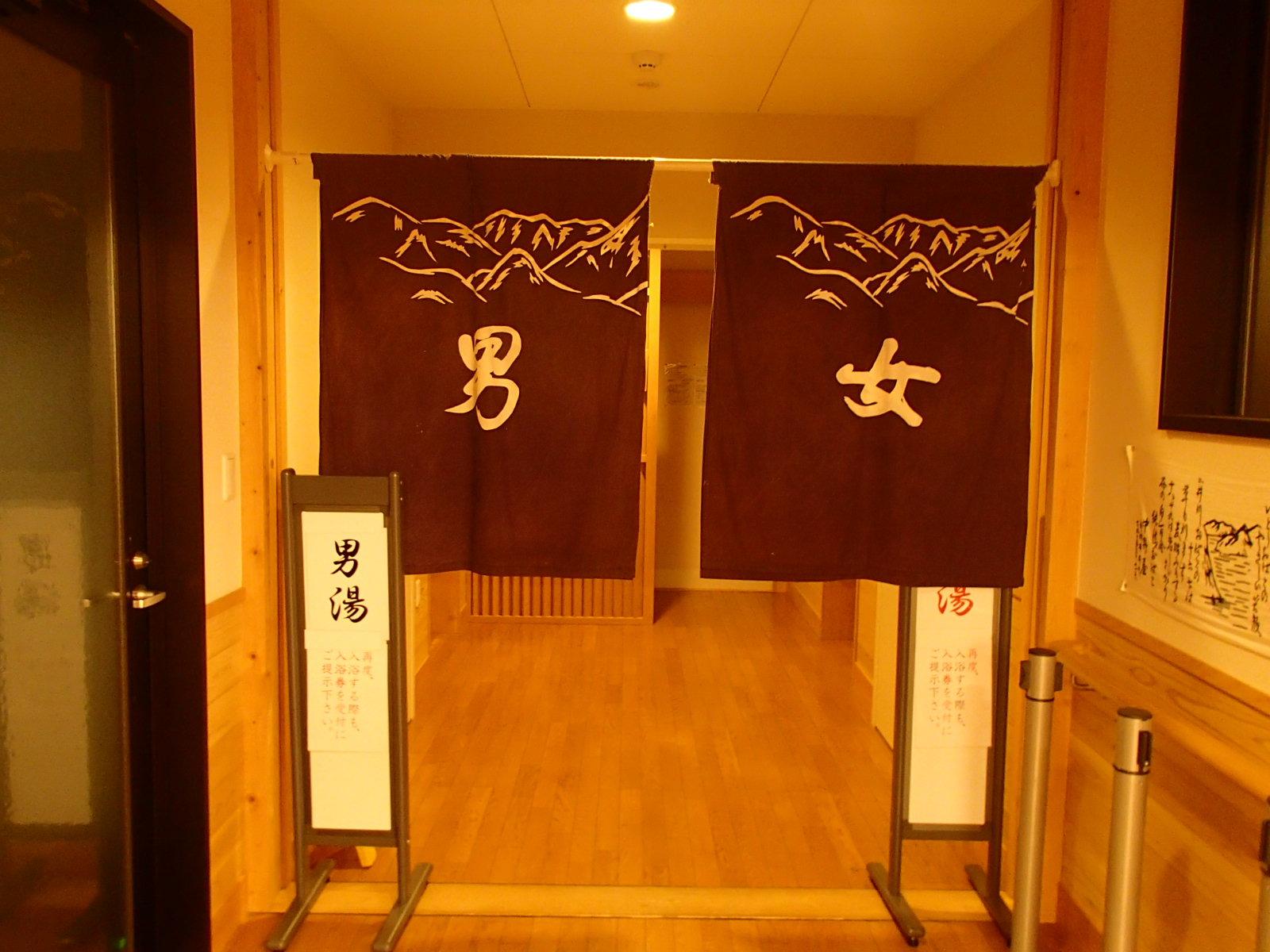 白樺荘 お風呂.JPG