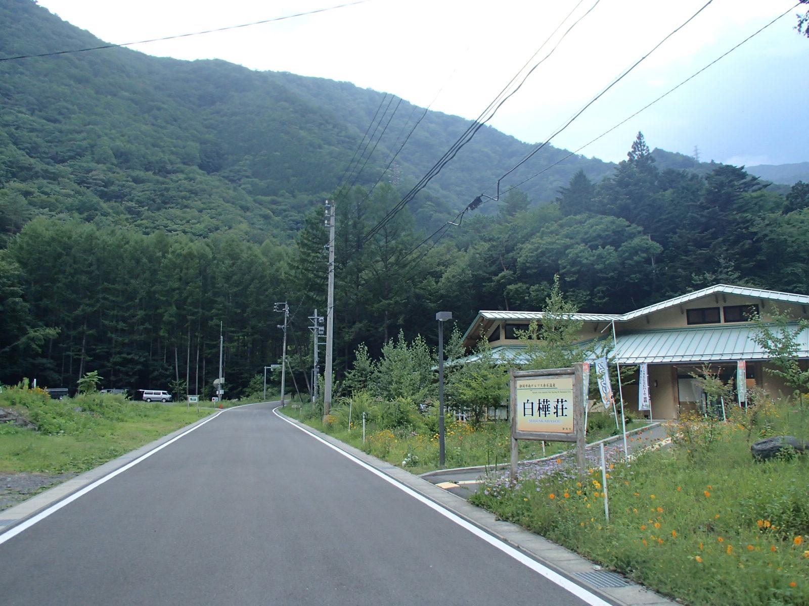 白樺荘 外観.JPG