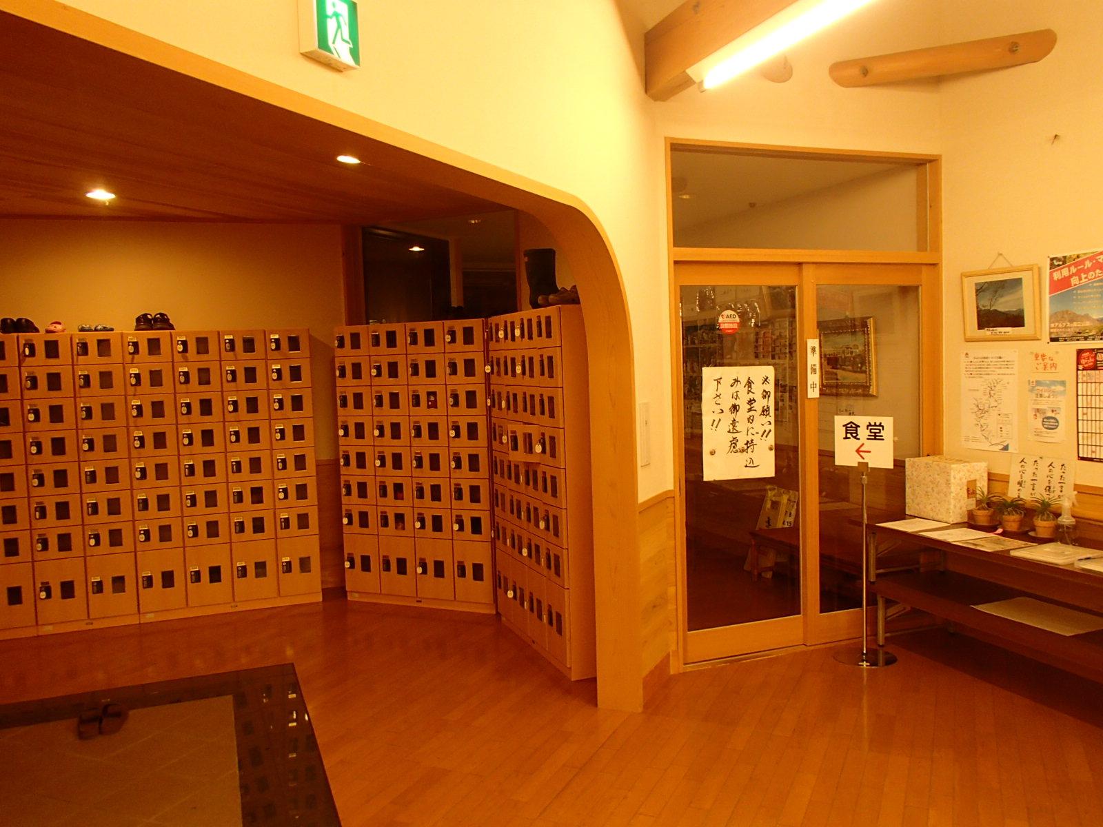 白樺荘 玄関.JPG