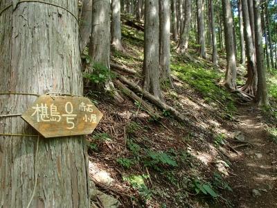 赤石岳登山スタート