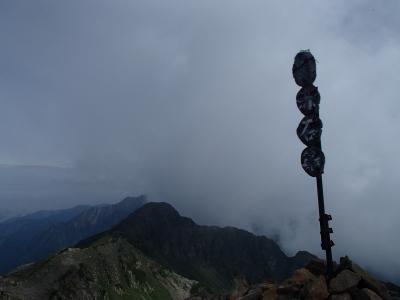 もう一つの赤石岳山頂