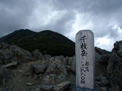 千枚岳に到着