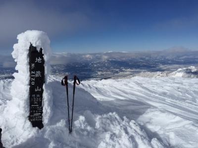 蔵王山 地蔵岳