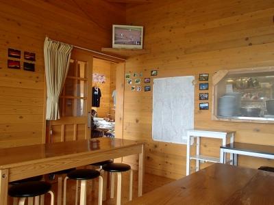 千枚小屋 食堂
