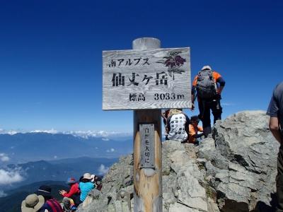 仙丈ケ岳 山頂