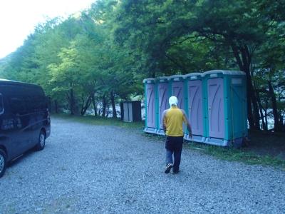 広河原仮設トイレ