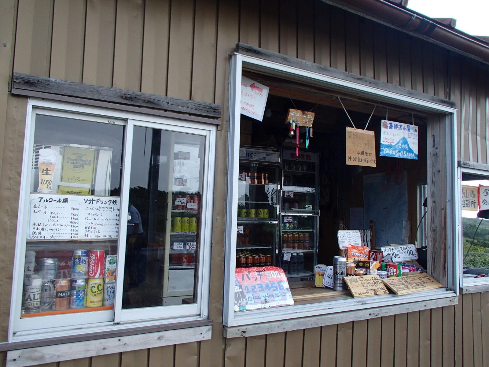 外側売店.JPG
