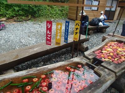 果物や野菜