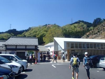 道の駅_和紙の里.JPG