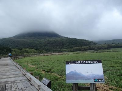 タデ原湿原_曇り.JPG